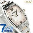 セイコー ティセ トノーソーラー レディース 腕時計 SWFA161 SEIKO TISSE ピンクグラデーション×ピンクゴールド