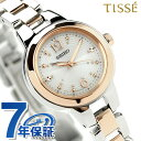 セイコー ティセ 電波ソーラー レディース 腕時計 SWFH024 SEIKO TISSE シルバー×ピンクゴールド【あす楽対応】