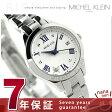 ミッシェルクラン クオーツ ダイヤモンド レディース AJCT001 MICHEL KLEIN 腕時計 シルバー