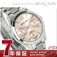 ミッシェルクラン ミドルサイズ クオーツ ダイヤモンド AJCT005 MICHEL KLEIN 腕時計