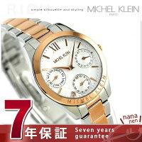ミッシェルクランミドルサイズクオーツ腕時計AJCT006MICHELKLEINホワイト×ピンクゴールド