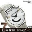 ズッカ ニヒル クオーツ メンズ 腕時計 AJGJ020 CABANE de ZUCCa シルバー