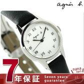 アニエスベー マルチェロ スタンダードモデル 腕時計 FCSK950 agnes b. ホワイト×ブラック