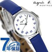 アニエスベー マルチェロ スタンダードモデル 腕時計 FCSK951 agnes b. ホワイト×ブルー