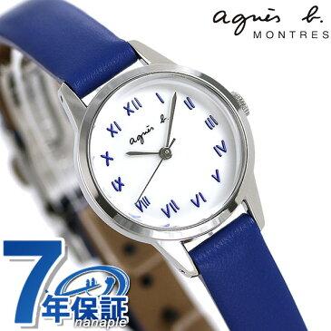 アニエスベー 時計 マルチェロ スタンダードモデル FCSK951 agnes b. ホワイト×ブルー アニエス・ベー 腕時計【あす楽対応】