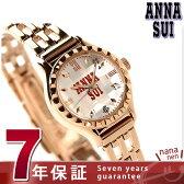 アナスイ レトロスタンダードブレス 復刻シリーズ 腕時計 FCVT997 ANNA SUI ライトピンク
