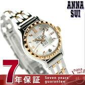 アナスイ レトロスタンダードブレス 復刻シリーズ 腕時計 FCVT998 ANNA SUI シルバー