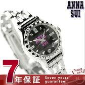 アナスイ レトロスタンダードブレス 復刻シリーズ 腕時計 FCVT999 ANNA SUI ブラック