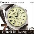 セイコー メカニカル プレザージュ 自動巻き メンズ 腕時計 SARW017 SEIKO アイボリー