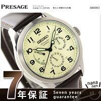 セイコーメカニカルプレザージュ自動巻きメンズ腕時計SARW017SEIKOアイボリー