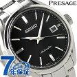 セイコー プレザージュ プレステージライン 自動巻き SARX035 SEIKO PRESAGE 腕時計 ブラック