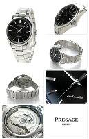 セイコープレザージュプレステージライン自動巻きSARX035SEIKOPRESAGE腕時計ブラック