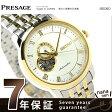 【ポーチ付き♪】セイコー メカニカル プレザージュ メンズ SARY064 SEIKO Mechanical 腕時計 シルバー×イエローゴールド