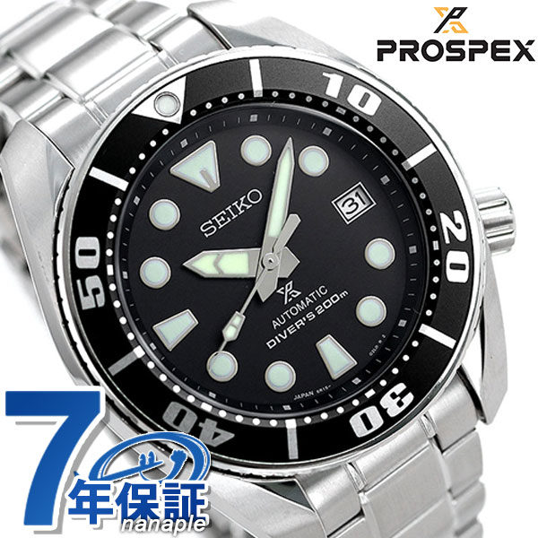 セイコー ダイバーズウォッチ 自動巻き SBDC031 SEIKO PROSPEX 腕時計 ブラック 時計