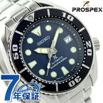 セイコー プロスペックス 自動巻き ダイバー スキューバ SBDC033 SEIKO PROSPEX 腕時計 ネイビー 時計