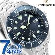 【防水バッグ プレゼント】セイコー プロスペックス ダイバー スキューバ 腕時計 SBDJ011 SEIKO PROSPEX ネイビー