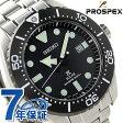 【ツナ缶トート付き♪】セイコー プロスペックス ダイバー スキューバ 腕時計 SBDJ013 SEIKO PROSPEX ブラック