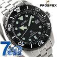 【ツナ缶トート付き♪】セイコー プロスペックス ダイバー スキューバ 腕時計 SBDN019 SEIKO PROSPEX ブラック