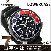 セイコープロスペックスソーラーLOWERCASE限定モデルSBDN025SEIKO腕時計ブラック