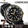 セイコー プロスペックス ソーラー LOWERCASE 限定モデル SBDN028 SEIKO 腕時計 オールブラック【あす楽対応】