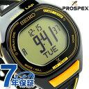 セイコー プロスペックス スーパーランナーズ スマートラップ SBEH003 SEIKO 腕時計 ブラック×イエロー 時計【あす楽対応】