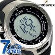 セイコー プロスペックス 三浦豪太 登山 アルピニスト SBEL001 SEIKO PROSPEX 腕時計 ブラック