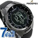 セイコー プロスペックス 三浦豪太 登山 アルピニスト SBEL005 SEIKO PROSPEX 腕時計 オールブラック 時計