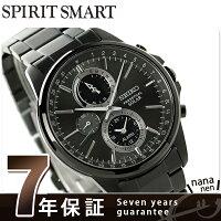 セイコースピリットスマート限定モデルクロノグラフSBPJ015SEIKOSPIRIT腕時計グレーシルバー×ブラック