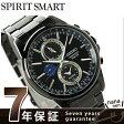 セイコー スピリットスマート 限定モデル クロノグラフ SBPJ017 SEIKO SPIRIT 腕時計 ネイビー×ブラック 【あす楽対応】