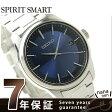 セイコー スピリット 電波ソーラー メンズ 腕時計 SBTM231 SEIKO ブルー