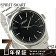 セイコー スピリット 電波ソーラー メンズ 腕時計 SBTM233 SEIKO ブラック