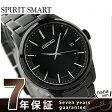 セイコー スピリット 電波ソーラー メンズ 腕時計 SBTM235 SEIKO オールブラック