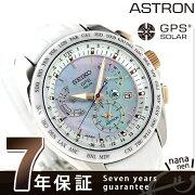 クーポン セイコー アストロン シリーズ デュアル ソーラー ホワイト