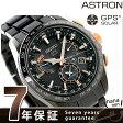 【ショッパー付き♪】SBXB075 セイコー アストロン GPSソーラー 8Xシリーズ デュアルタイム SEIKO ASTRON 腕時計 【あす楽対応】