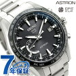 【ポーチ付き♪】SBXB085 セイコー アストロン GPSソーラー 8Xシリーズ ワールドタイム SEIKO ASTRON 腕時計
