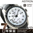 【ポーチ付き♪】SBXB093 セイコー アストロン GPSソーラー 8Xシリーズ ワールドタイム SEIKO ASTRON 腕時計