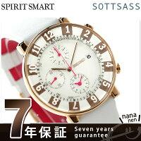セイコースピリットスマートソットサス限定モデルSCEB032SEIKOSPIRIT腕時計クロノグラフホワイト