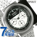 セイコー スピリット ジウジアーロ デザイン クロノグラフ SCED039 SEIKO SPIRIT メンズ 腕時計