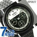 セイコー スピリット ジウジアーロ デザイン クロノグラフ SCED041 SEIKO SPIRIT メンズ 腕時計【あす楽対応】
