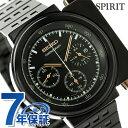 セイコー スピリット ジウジアーロ デザイン クロノグラフ SCED043 SEIKO SPIRIT メンズ 腕時計【あす楽対応】