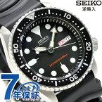【エントリーで16倍 20日9時59分まで】セイコー 逆輸入 海外モデル 自動巻き メンズ 腕時計 SKX007K1(SKX007KC) SEIKO ブラック ...