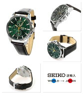 セイコー逆輸入海外モデルクオーツクロノグラフSNAF09P1(SNAF09PC)SEIKO腕時計グリーン×ダークブラウン