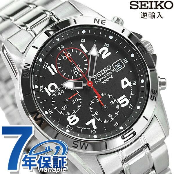腕時計, メンズ腕時計  SND375P1 (SND375P) SEIKO