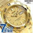 セイコー 5 スポーツ 海外モデル 逆輸入 日本製 SNZB26J1(SNZB26JC) SEIKO 腕時計