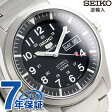 セイコー 5 スポーツ 海外モデル 逆輸入 自動巻き SNZG13J1(SNZG13JC) SEIKO 腕時計