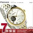 セイコー メカニカル プレザージュ レディース SRRY018 SEIKO Mechanical 腕時計 シルバー×イエローゴールド【あす楽対応】
