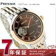 【ポーチ付き♪】セイコー メカニカル プレザージュ レディース SRRY020 SEIKO Mechanical 腕時計 ブラウン×ピンクゴールド