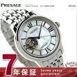 セイコー プレザージュ 自動巻き オープンハート 腕時計 SRRY021 SEIKO PRESAGE ホワイトシェル