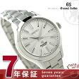 STGR005 グランドセイコー メカニカル レディース GRAND SEIKO 腕時計 シルバー