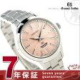 STGR007 グランドセイコー メカニカル レディース GRAND SEIKO 腕時計 ピンク